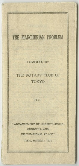The Manchurian Problem, 1931