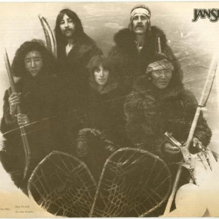 Jansport, 1974