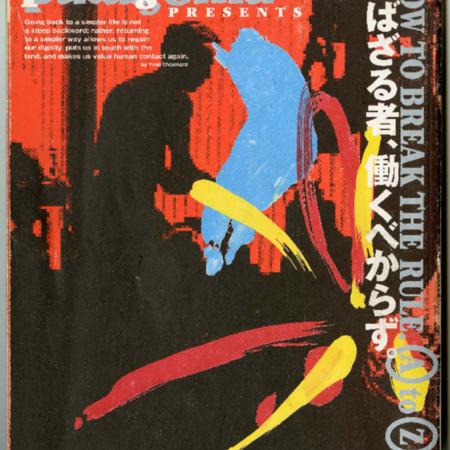 SCABOOK072-P02-1998-Cata09-001.pdf