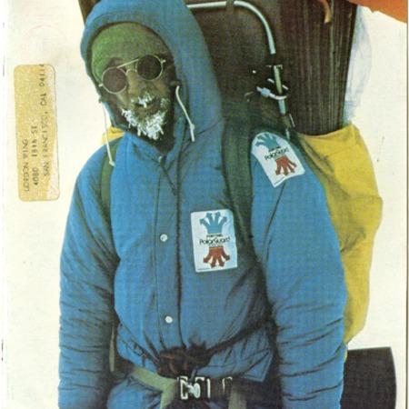 Trail Tech, 1974-1975