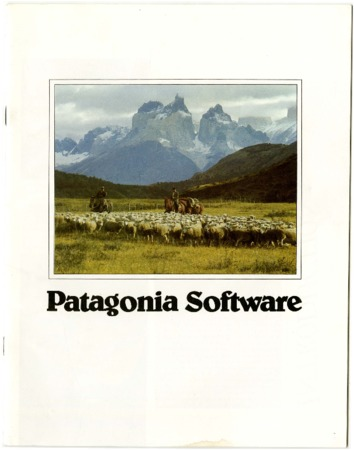 Patagonia Software, undated