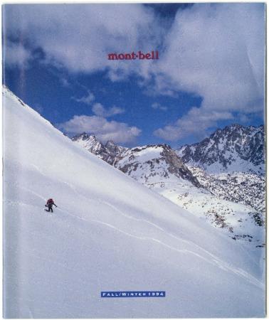 Mont-Bell, Fall/Winter 1994