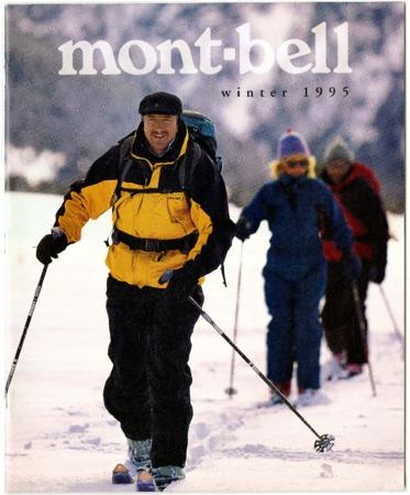 Mont-Bell, Winter 1995