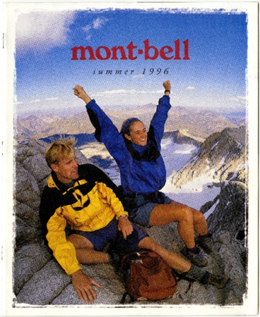 Mont-Bell, Summer 1996