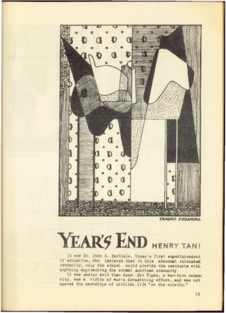"""Year's End"" by Henry Tani"