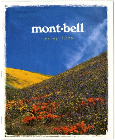 Mont-Bell, Spring 1996