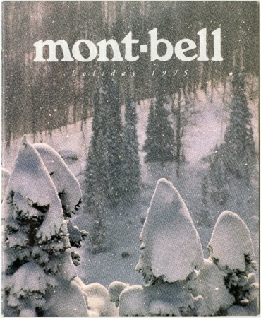Mont-Bell, Holiday 1995