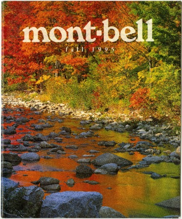 Mont-Bell, Fall 1995